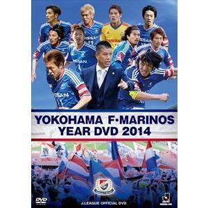 横浜F・マリノス イヤーDVD2014 [DVD] dss