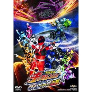 宇宙戦隊キュウレンジャー THE MOVIE ゲース・インダベーの逆襲 [DVD]|dss