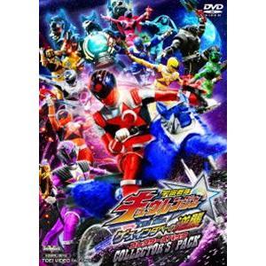 宇宙戦隊キュウレンジャー THE MOVIE ゲース・インダベーの逆襲 コレクターズパック [DVD]|dss