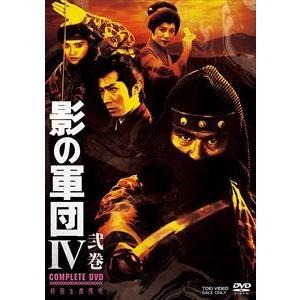影の軍団4 COMPLETE DVD 弐巻(初回生産限定) [DVD] dss