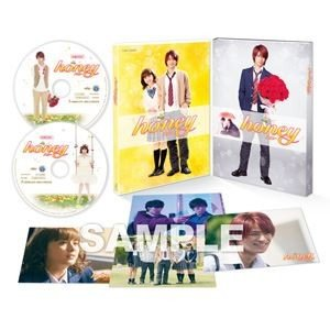 honey 豪華版 [DVD]|dss