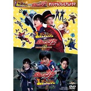種別:DVD 伊藤あさひ 葉山康一郎 解説:2018年8月にauビデオパスで配信された「快盗戦隊ルパ...