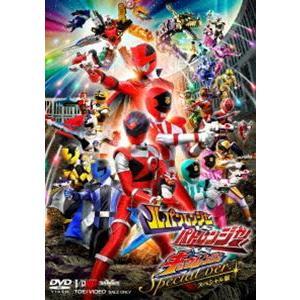ルパンレンジャーVSパトレンジャーVSキュウレンジャー スペシャル版(初回生産限定) [DVD]|dss