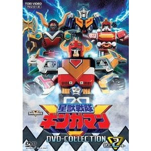 星獣戦隊ギンガマン DVD COLLECTION VOL.2 [DVD]|dss