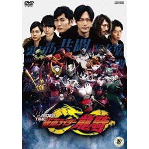 仮面ライダージオウ スピンオフ RIDER TIME 仮面ライダー龍騎 [DVD] dss