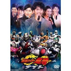 仮面ライダー龍騎ナイト [DVD] dss