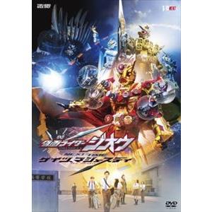 種別:DVD 押田岳 特典:ピクチャーレーベル ほか 販売元:東映ビデオ JAN:498810120...