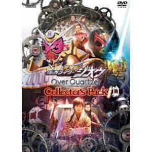 劇場版 仮面ライダージオウ Over Quartzer コレクターズパック [DVD]
