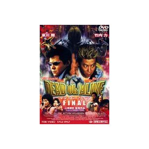 DEAD OR ALIVE FINAL [DVD]|dss