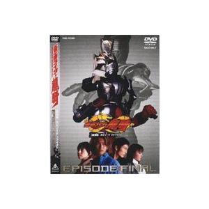 仮面ライダー 龍騎 EPISODE FINAL [DVD] dss