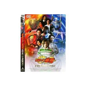 仮面ライダー 龍騎スペシャル 13RIDERS [DVD] dss