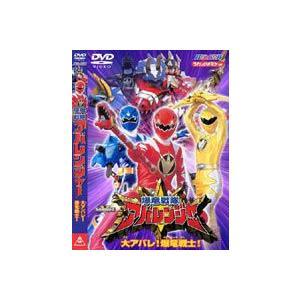 HERO CLUB 爆竜戦隊アバレンジャー VOL.1 [DVD]|dss