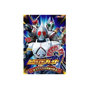 HERO CLUB 仮面ライダー 剣 VOL.1 [DVD]|dss