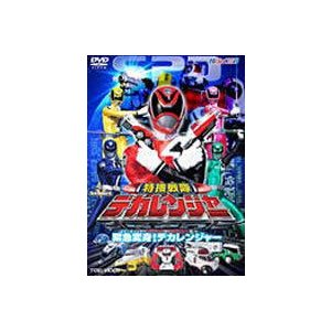 特捜戦隊デカレンジャー(1) 緊急変身!S・P・D! [DVD]|dss