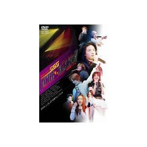 仮面ライダースーパーライブ  仮面ライダー555スペシャルトークショー [DVD]|dss