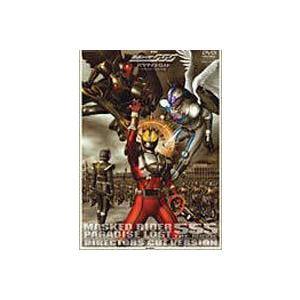 仮面ライダー555 劇場版 パラダイス・ロスト ディレクターズ・カット版 [DVD]|dss
