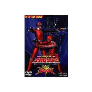 特捜戦隊デカレンジャー VS アバレンジャー [DVD]|dss