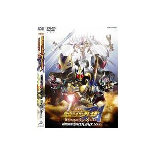 仮面ライダー 剣 劇場版 MISSING ACE ディレクターズ・カット版 [DVD]|dss