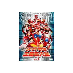 スーパー戦隊主題歌大全 VOL.1 [DVD]|dss