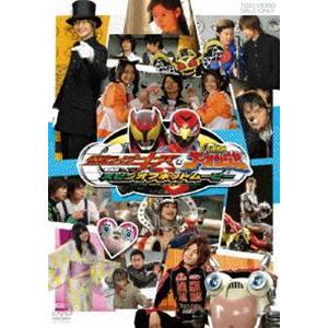 仮面ライダー キバ&炎神戦隊ゴーオンジャー 劇場版スピンオフネットムービー [DVD]|dss