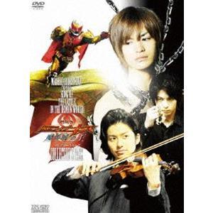 劇場版 仮面ライダー キバ 魔界城の王 コレクターズパック [DVD]|dss