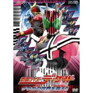 HERO CLUB 仮面ライダー ディケイド Vol.1 クウガの世界を救え!! [DVD]|dss