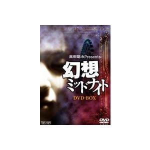 幻想ミッドナイト DVD BOX(初回生産限定) [DVD]|dss
