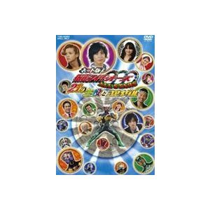 ネット版 仮面ライダーOOO(オーズ) ALL STARS 21の主役とコアメダル [DVD]|dss