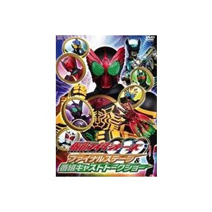 仮面ライダーOOO(オーズ) ファイナルステージ&番組キャストトークショー [DVD]|dss