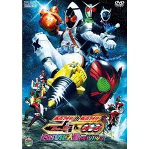 仮面ライダー×仮面ライダーフォーゼ&OOO(オーズ) MOVIE大戦 MEGA MAX [DVD]|dss