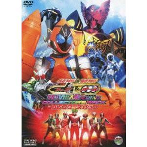 仮面ライダー×仮面ライダーフォーゼ&OOO(オーズ) MOVIE大戦 MEGA MAX コレクターズパック [DVD]|dss