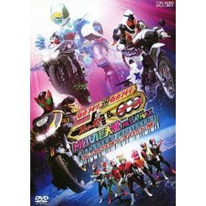 仮面ライダー×仮面ライダー フォーゼ&オーズ MOVIE大戦 MEGA MAX ディレクターズカット版 [DVD]|dss