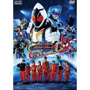 仮面ライダーフォーゼ THE MOVIE みんなで宇宙キターッ! [DVD]|dss