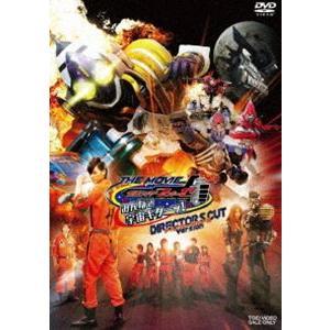 仮面ライダーフォーゼ THE MOVIE みんなで宇宙キターッ! ディレクターズカット版 [DVD]|dss