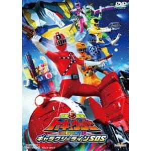 烈車戦隊トッキュウジャー THE MOVIE ギャラクシーラインSOS [DVD]|dss