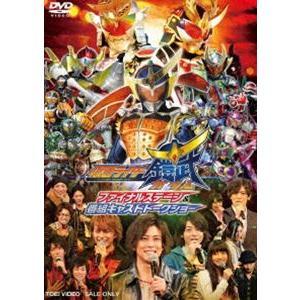 仮面ライダー鎧武/ガイム ファイナルステージ&番組キャストトークショー [DVD]|dss