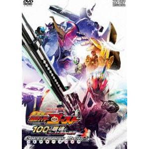 劇場版 仮面ライダーゴースト 100の眼魂とゴースト運命の瞬間 コレクターズパック [DVD]|dss