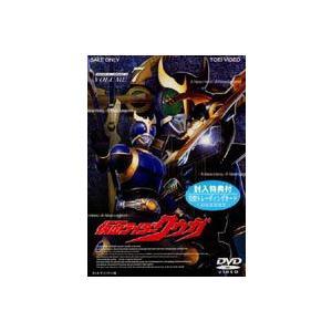 仮面ライダー クウガ Vol.7 [DVD]|dss