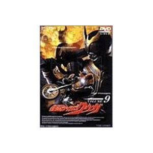 仮面ライダー クウガ Vol.9 [DVD]|dss