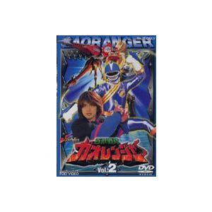 百獣戦隊ガオレンジャー Vol.2 [DVD]|dss