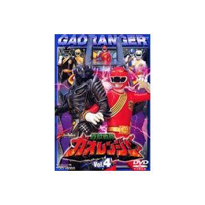 百獣戦隊ガオレンジャー Vol.4 [DVD]|dss