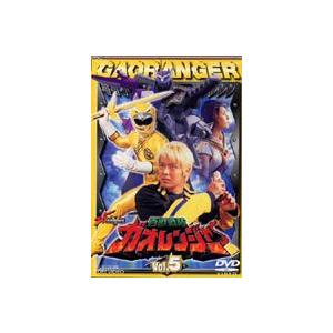 百獣戦隊ガオレンジャー Vol.5 [DVD]|dss
