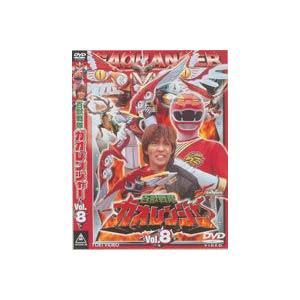 百獣戦隊ガオレンジャー Vol.8 [DVD]|dss