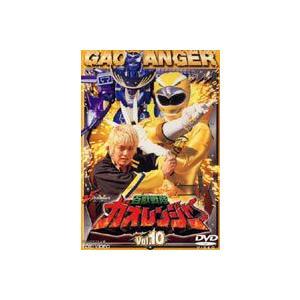 百獣戦隊ガオレンジャー Vol.10 [DVD]|dss