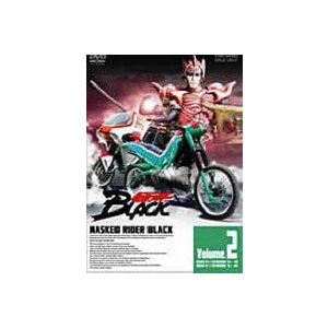 仮面ライダー BLACK VOL.2 [DVD]|dss