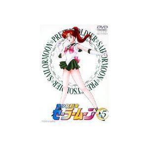 美少女戦士セーラームーン VOL.5 [DVD]|dss