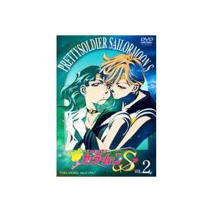 美少女戦士セーラームーンS VOL.2 [DVD]|dss