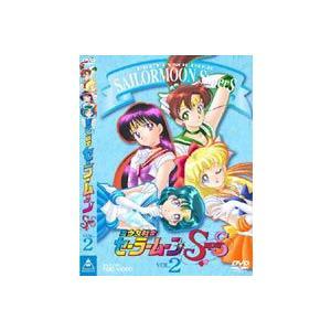 美少女戦士セーラームーンSuperS VOL.2 [DVD] dss
