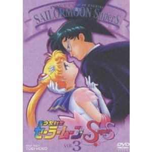 美少女戦士セーラームーンSuperS VOL.3 [DVD] dss