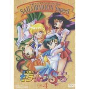 美少女戦士セーラームーンSuperS VOL.4 [DVD] dss